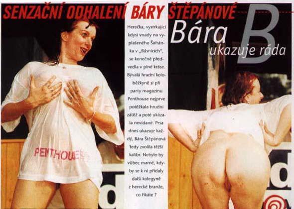 Бара Штепанова голая. Фото - 15