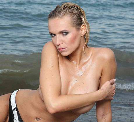 Хана Машликова голая. Фото - 46