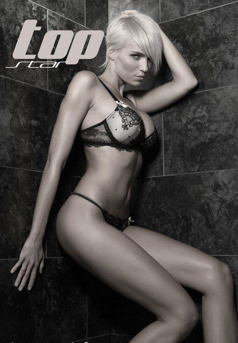 Хана Машликова голая. Фото - 7