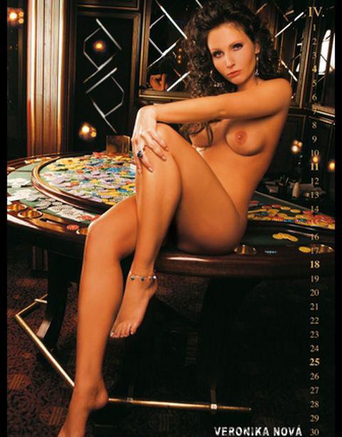 Вероника Нова (Арихтева) голая. Фото - 4
