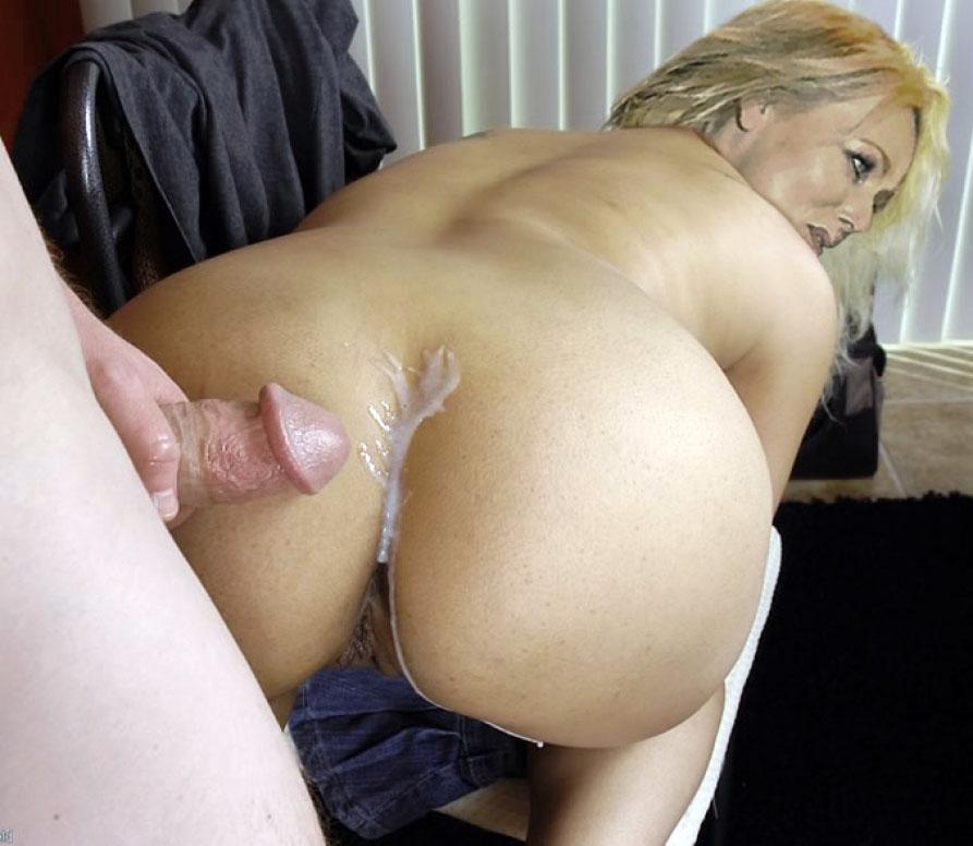 Big Ass Pics On Hot