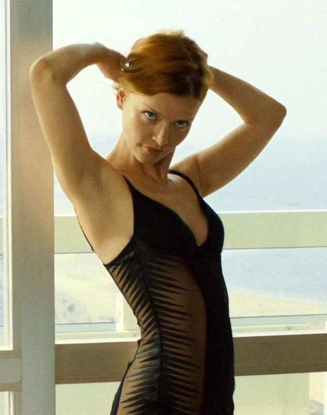 Каролина Шух голая. Фото - 1
