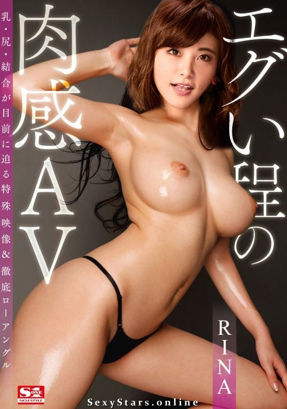 Rina Suzuki nude. Photo - 1