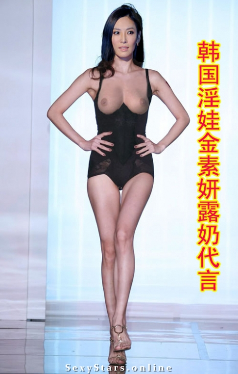 Ким Со Ён голая. Фото - 2