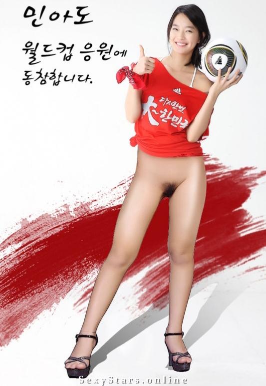 Shin Min-a Nackt. Fotografie - 1