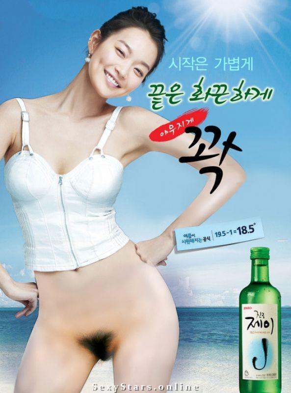 Shin Min-a Nackt. Fotografie - 8