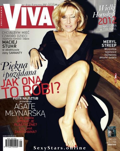 Агата Млынарска голая. Фото - 11
