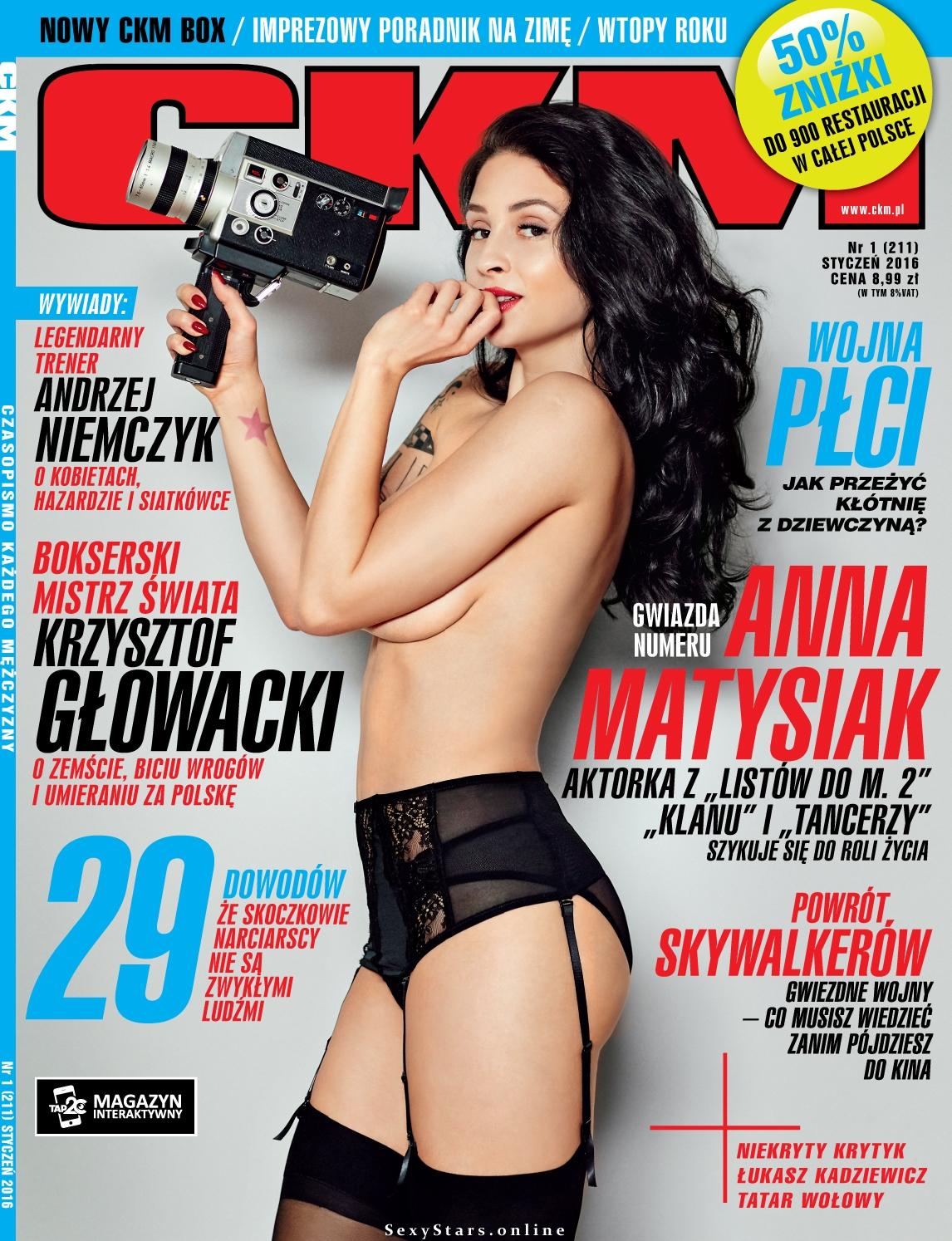 Анна Матысяк голая. Фото - 2