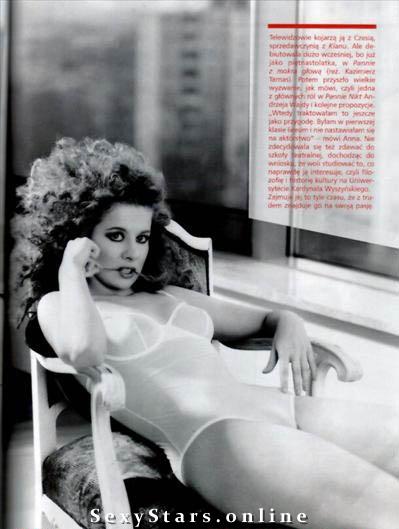 Анна Повежа голая. Фото - 25
