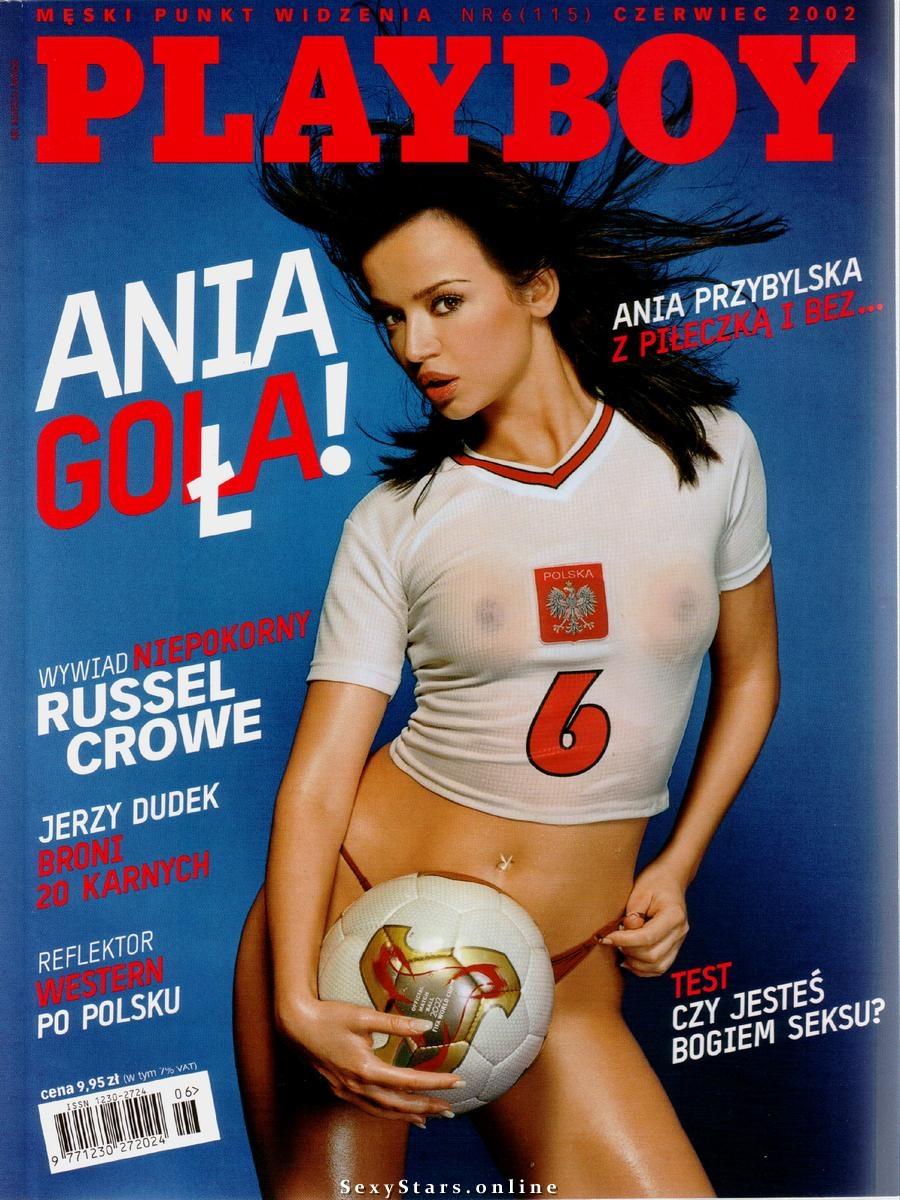 Анна Пшибыльска голая. Фото - 52