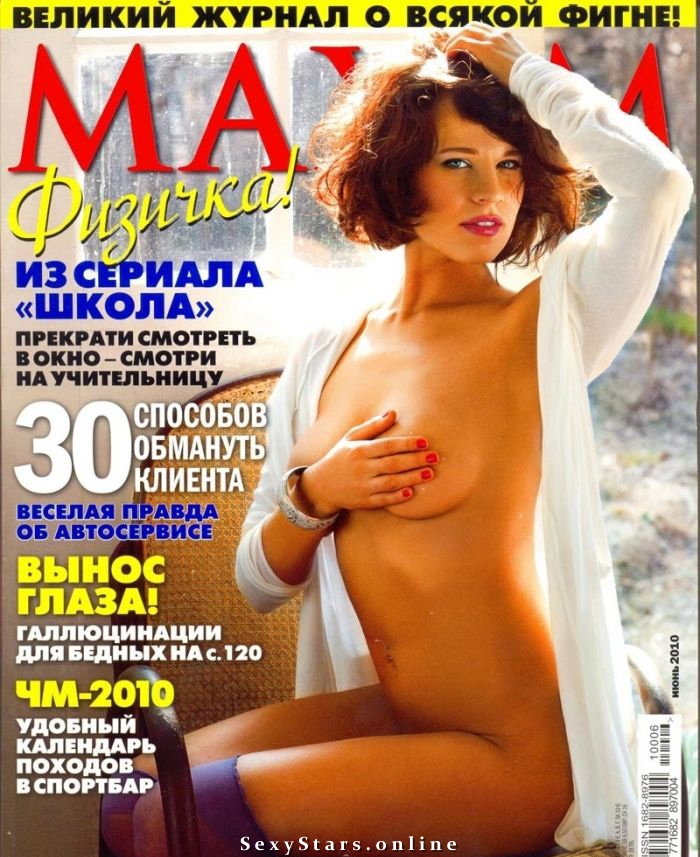 Александра Ребенок голая. Фото - 1
