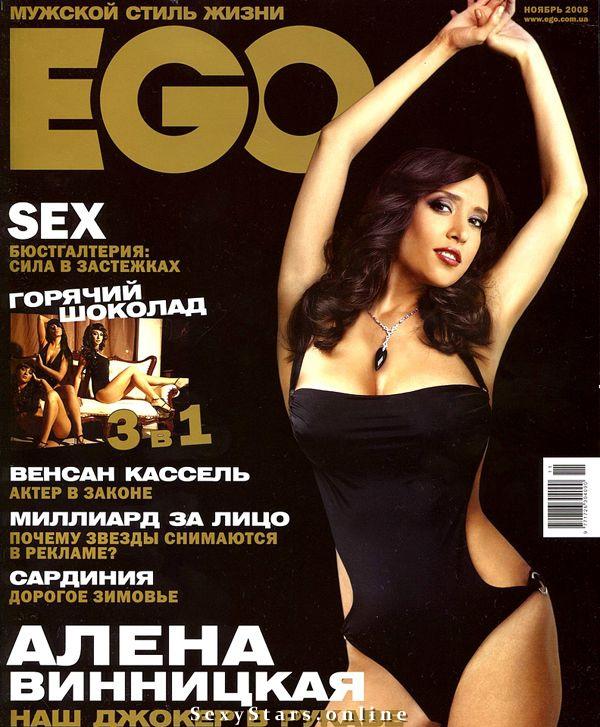 Алена винницкая голые фото, смотреть порно лесби ножницы
