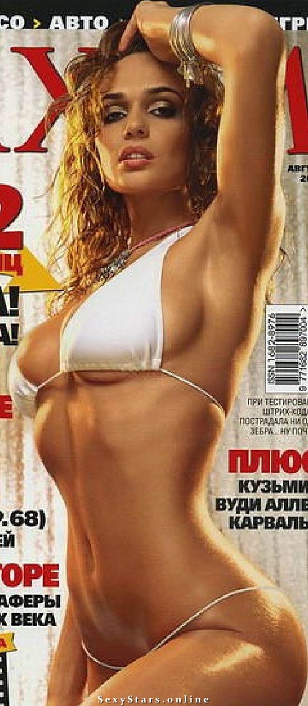 Алена Водонаева голая. Фото - 18