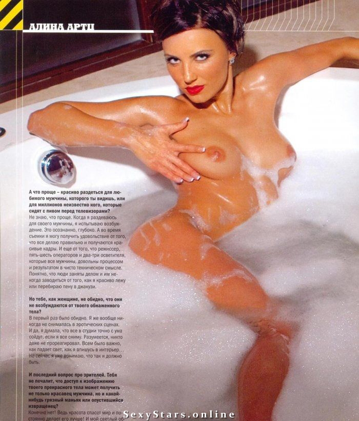 Алина Артц голая. Фото - 4