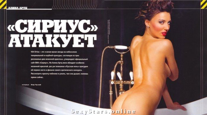 Алина Артц голая. Фото - 7