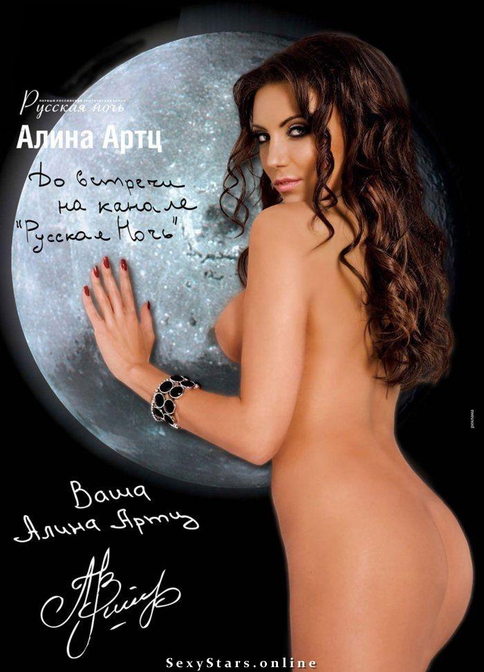 Алина Артц голая. Фото - 8