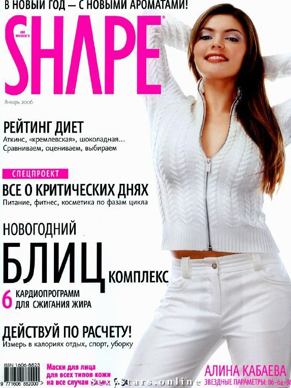 Алина Кабаева голая. Фото - 39