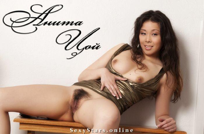 Анита Цой голая. Фото - 6