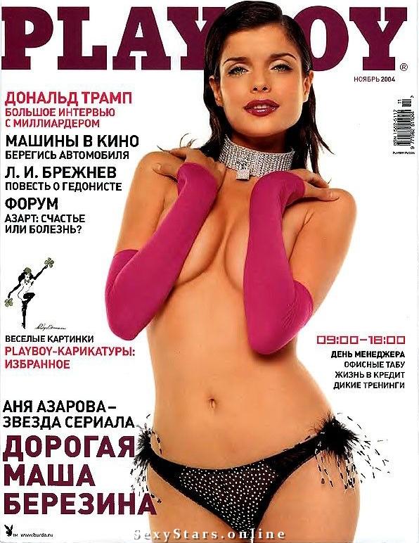 Анна Азарова голая. Фото - 11