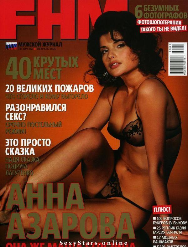 Анна Азарова голая. Фото - 12