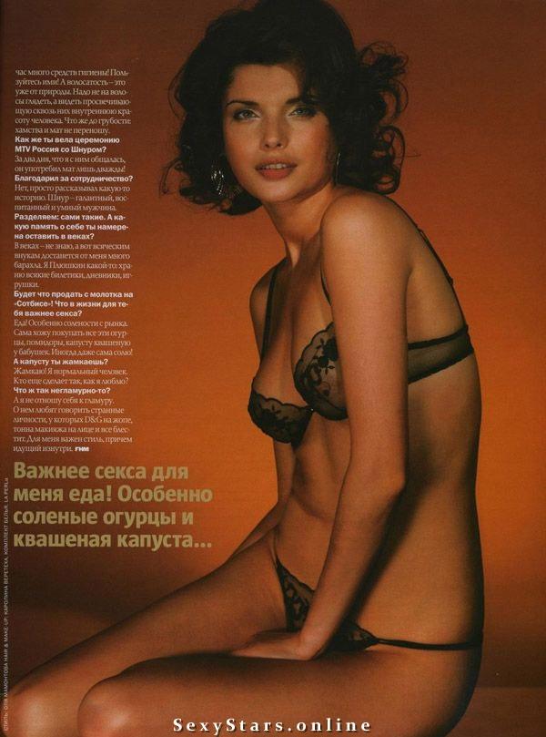 Анна Азарова голая. Фото - 2