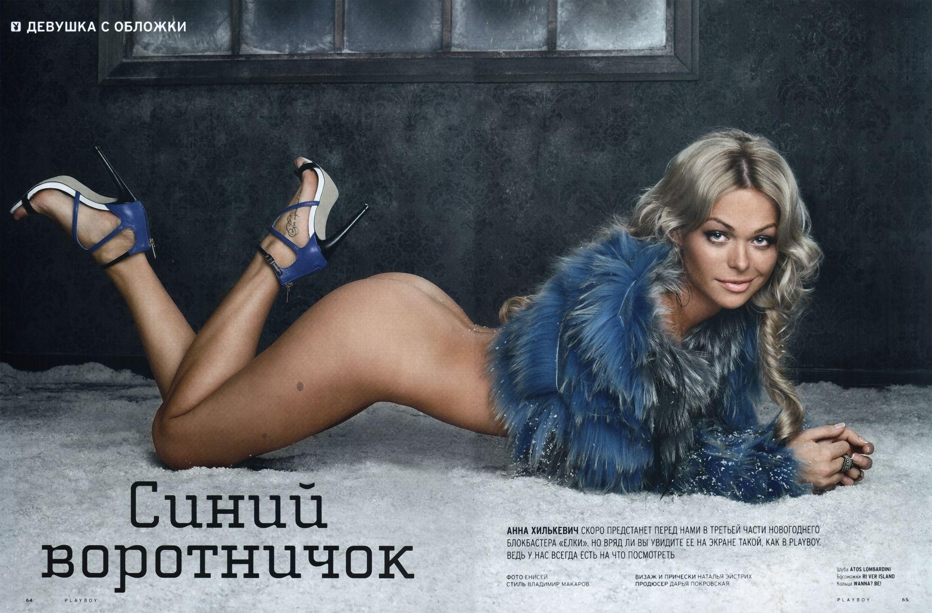 Анна Хилькевич голая. Фото - 35