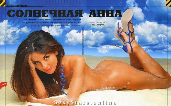 Anna Pletneva nahá. Fotka - 1