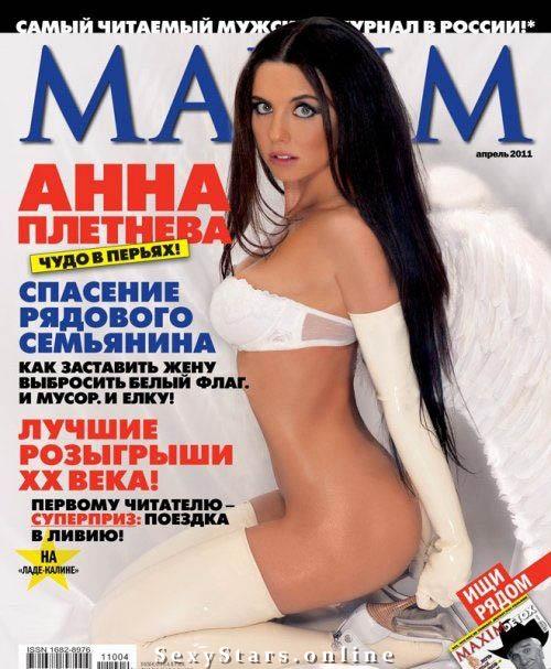 Anna Pletneva nahá. Fotka - 19