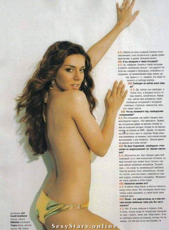 Anna Sedokova nahá. Fotka - 1