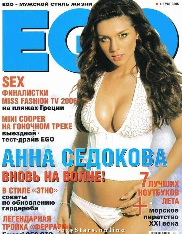 Anna Sedokova nahá. Fotka - 6
