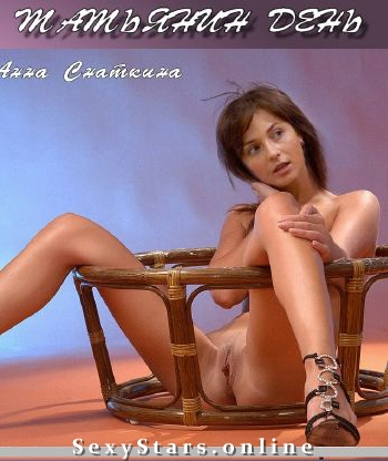 Анна Снаткина голая. Фото - 22