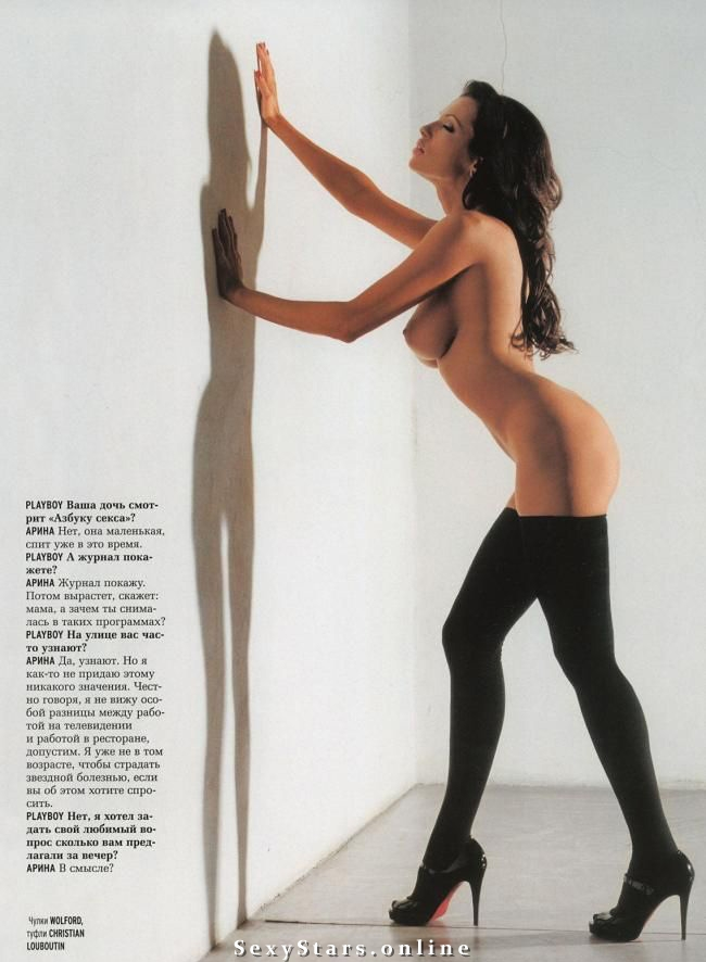 Арина Махова голая. Фото - 4