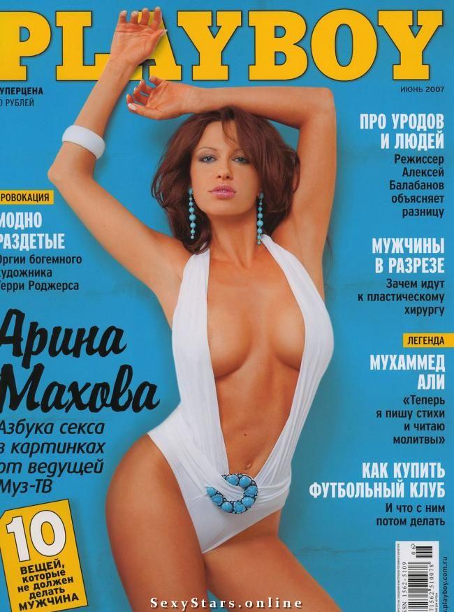 Арина Махова голая. Фото - 7