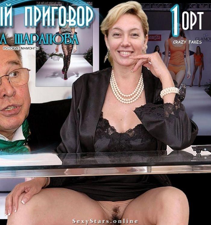 Арина Шарапова голая. Фото - 13