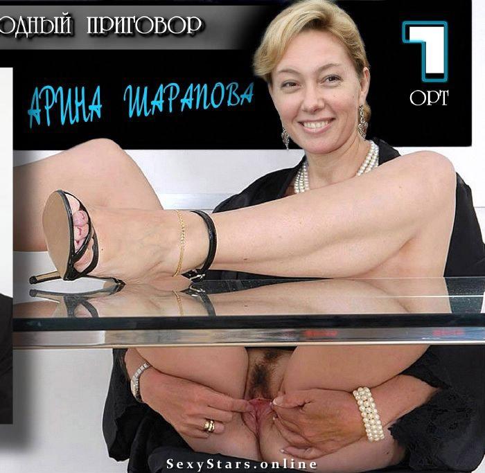 Арина Шарапова голая. Фото - 8