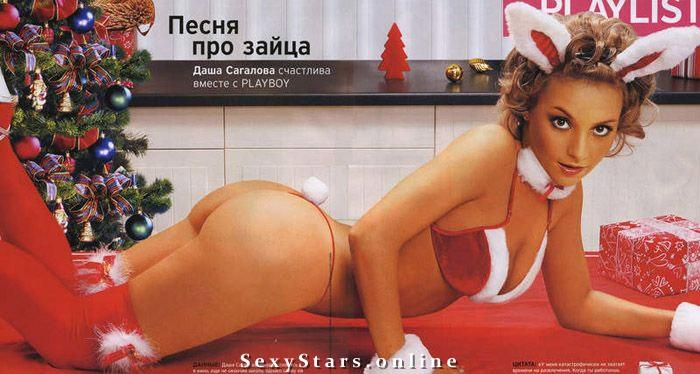 Darya Sagalova Nackt. Fotografie - 4