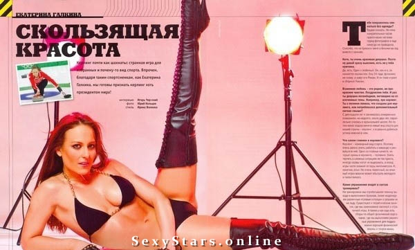 Екатерина Галкина голая. Фото - 1