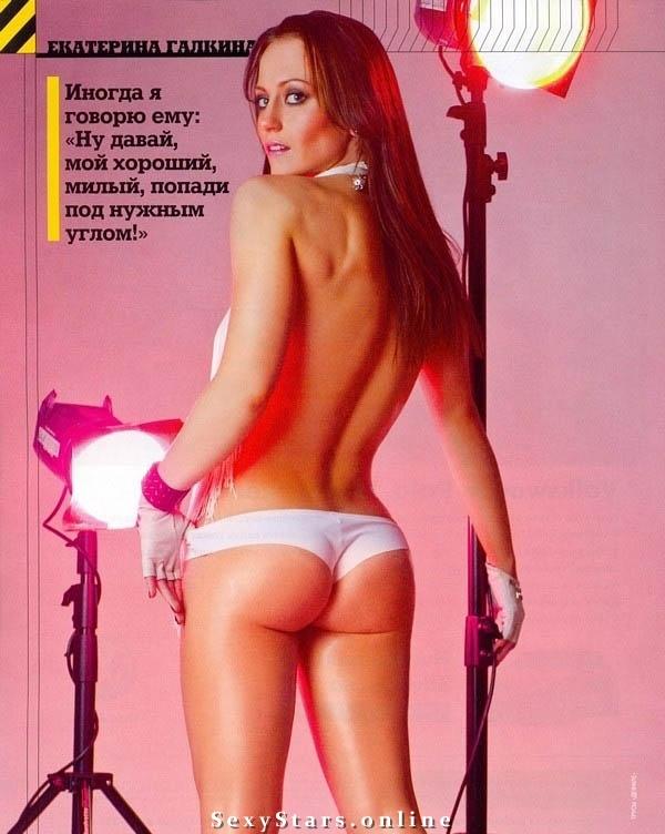 Екатерина Галкина голая. Фото - 3