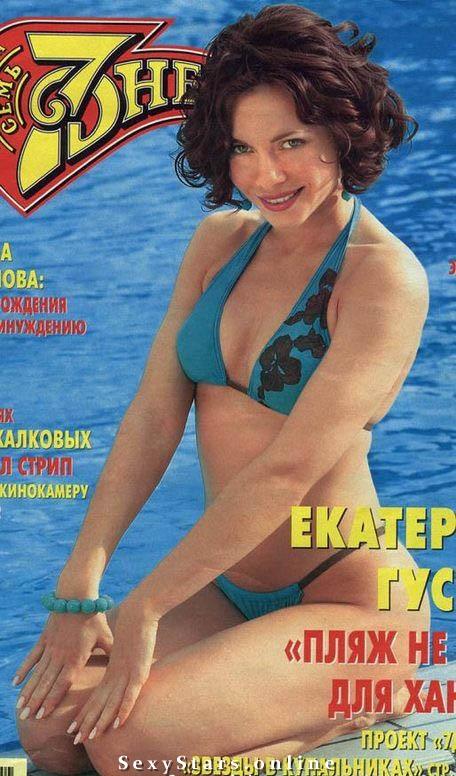 Ekaterina Guseva Nackt. Fotografie - 5