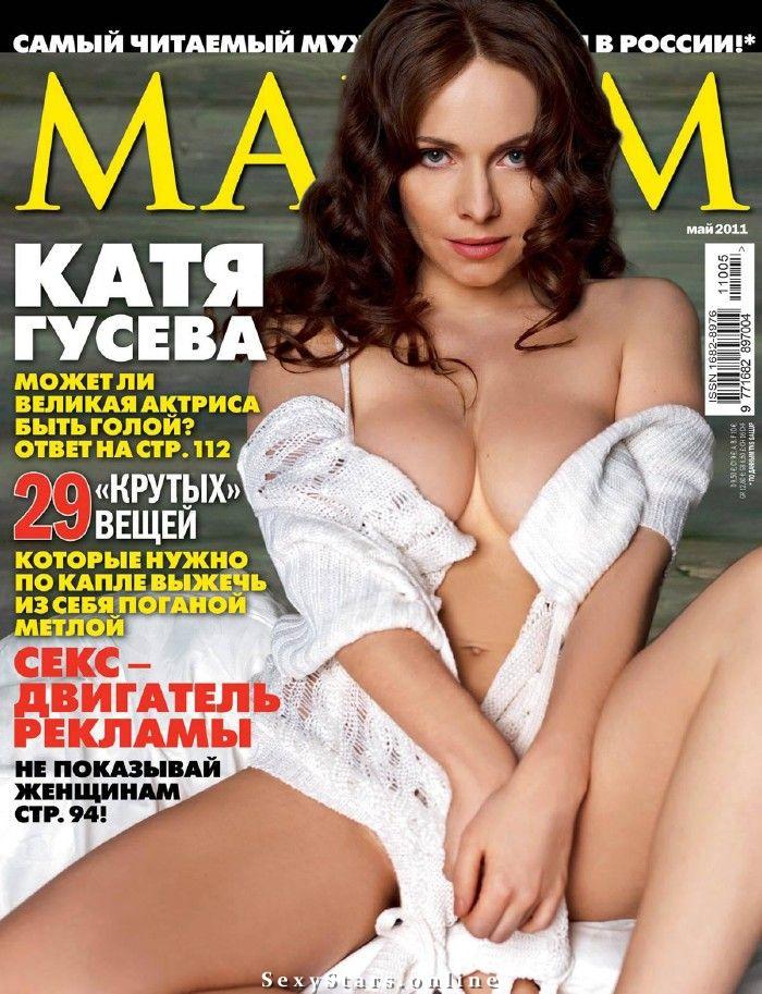 Ekaterina Guseva Nackt. Fotografie - 78