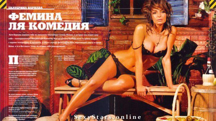Екатерина Варнава голая. Фото - 8