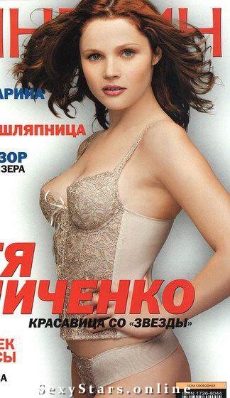 Екатерина Вуличенко голая. Фото - 4