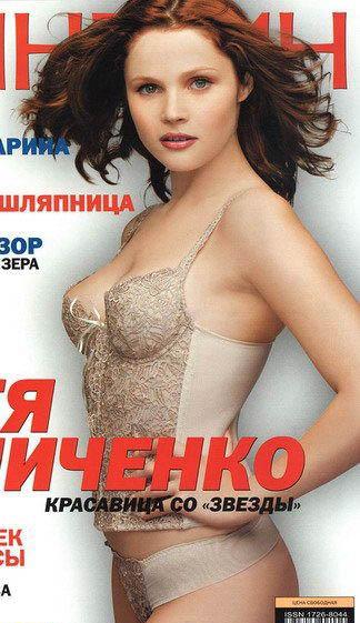 Екатерина Вуличенко голая. Фото - 6