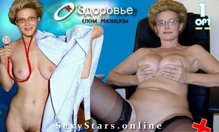 Елена Малышева голая. Фото - 6