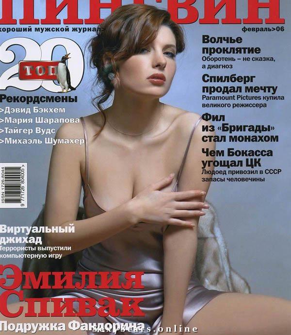 Эмилия Спивак голая. Фото - 4