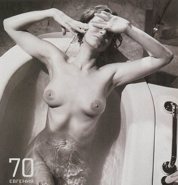 Евгения Крюкова голая. Фото - 10