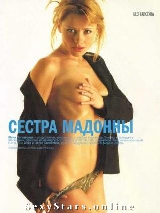 Евгения Гусева голая. Фото - 3