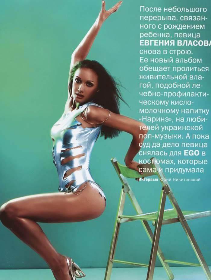 Евгения Власова голая. Фото - 11