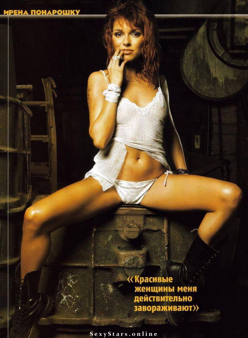Ирена Понарошку голая. Фото - 3