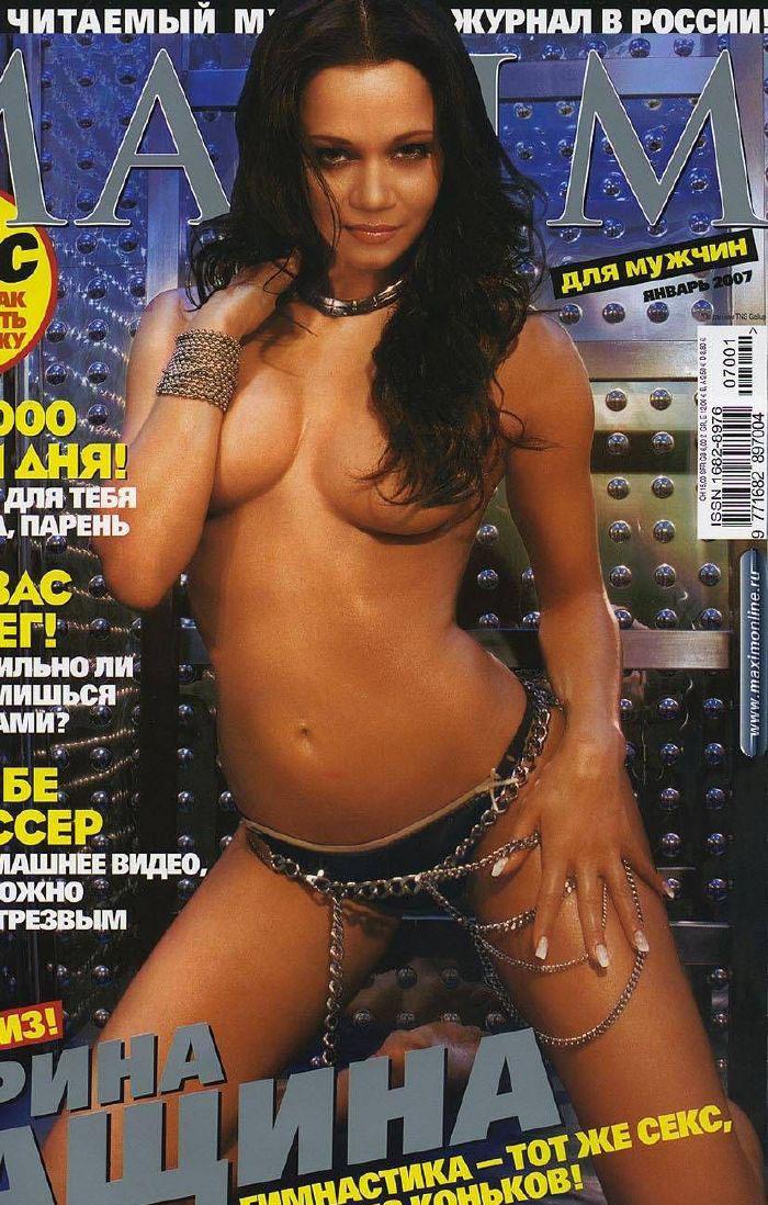 Ирина Чащина голая. Фото - 1
